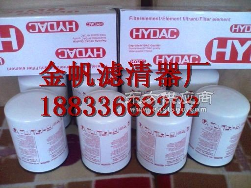 HYDAC贺德克滤芯0480D010BN3HC图片