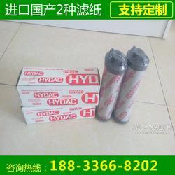 0160D010BN3HC贺德克HYDAC液压滤芯图片