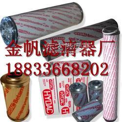 贺德克液压油滤芯0060D003BN/HC-2厂家销售图片