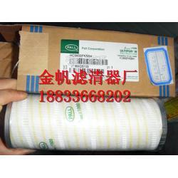 HC9600FKT8H颇尔滤芯哪里销售图片