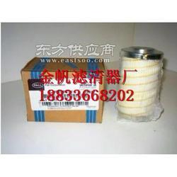 HC8700FKP8Z颇尔滤芯,颇尔滤芯厂家图片