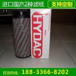 贺德克滤芯0030D003BN/HC生产厂家图片