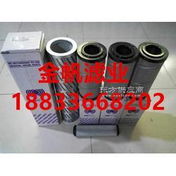 MP FILTRI翡翠液压油滤芯CU200M250N图片