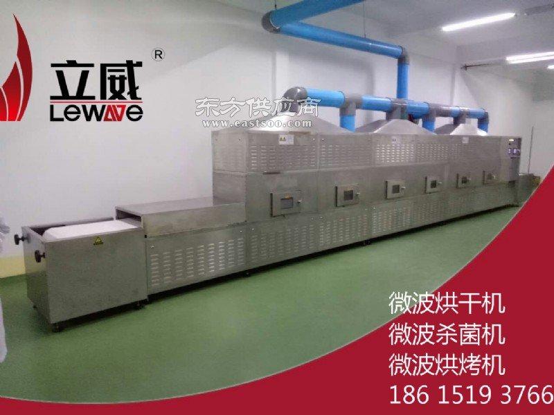 lw-66hmv立威厂家定做五谷杂粮熟化设备图片