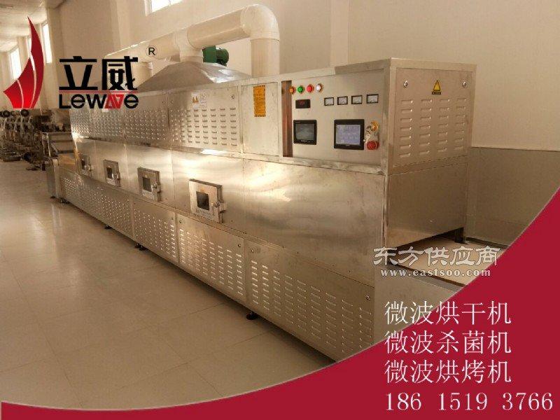立威专业生产高营养杂粮粉烘干设备图片