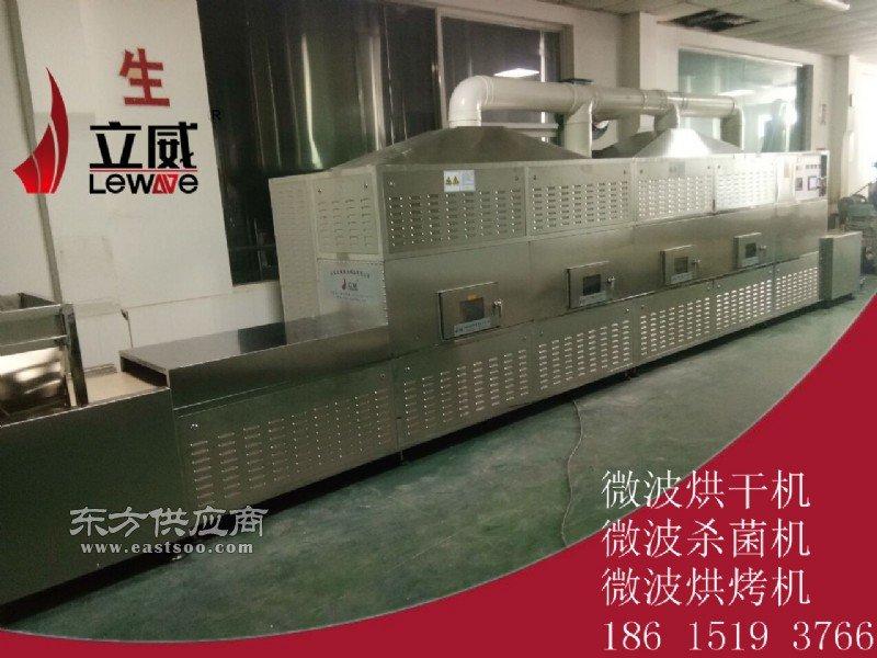 lw-80hmv五谷杂粮熟化设备的设备技术参数图片