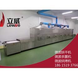 lw-66hmv立威厂家定做五谷杂粮熟化设备