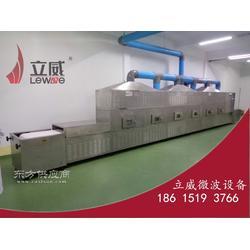 lw-80hmv单晶硅微波烘干设备厂家电话图片