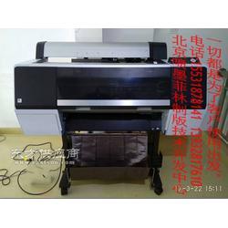 喷墨菲林机1118mm丝印制版用大幅面菲林打印机图片