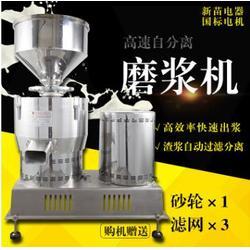 磨浆机 纪中电器五金 北京全自动不锈钢磨浆机销售