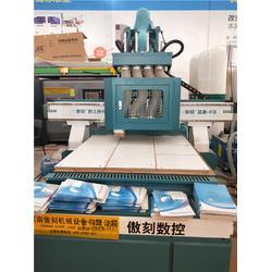 【河南傲刻】(图),开封数控开料机厂家,数控开料机图片