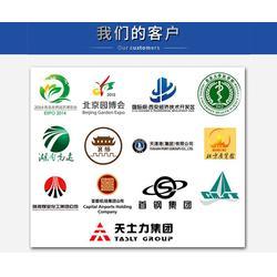北京开开物联信息技术、无线路灯控制器厂家、临汾路灯控制器图片