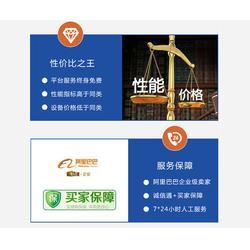 路灯控制器_北京开开物联信息技术_智能化路灯控制器图片