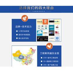 路灯控制器,北京开开物联信息技术,路灯控制器图片
