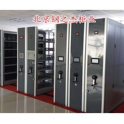 钢之杰一体化档案室,北京钢之杰(在线咨询),档案室图片