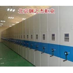 智能档案密集柜,北京钢之杰,河南档案密集柜图片