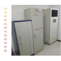 档案库房|智能档案库房漏水检测系统|北京钢之杰(优质商家)图片