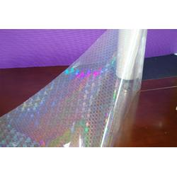 辐射电化铝|辐射电化铝商家|浩森包装材料(优质商家)图片
