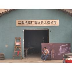鄱阳警示牌_承蒙广告装饰_上班警示牌图片