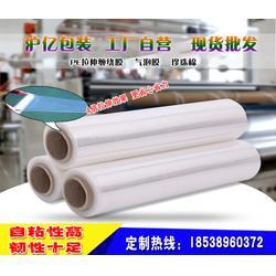 武汉pe缠绕膜-沪亿包装厂家直销 物流专用包装-pe缠绕膜图片