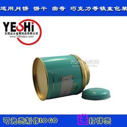 圆形马口铁花茶铁罐 金属密封花茶圆形铁罐图片