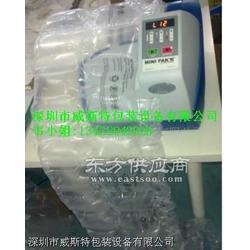 FP气垫机/缓冲气垫制造机/箱包填充气泡泡图片