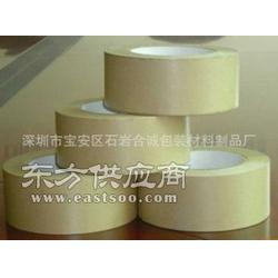 供应优质白色胶纸图片
