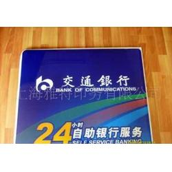 丝网印刷 木板印刷(图)图片