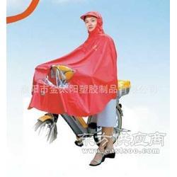 時尚精美多功能雨衣圖片