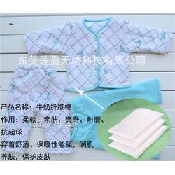 厂家热销牛奶纤维棉一?#20013;?#22411;的功能性纤维棉滋润养肤图片