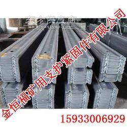鋼軌礦用工字鋼金恒福礦用錨桿圖片