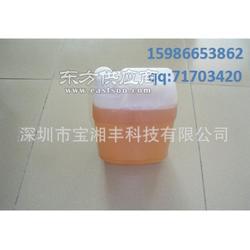 助焊剂清洗剂供应商,,助焊剂清洗剂宝湘丰市场图片