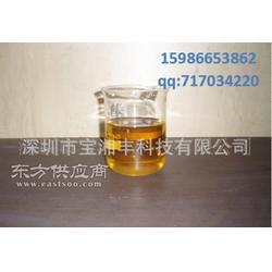 宝湘丰厂家供应 专用电镀板、电解板、镀锌板油污清洗剂图片