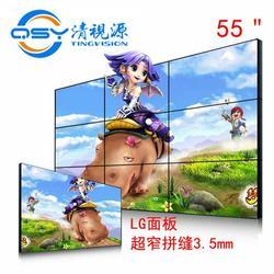 南京清视源电子公司(图)-46寸拼接屏厂家-河南拼接屏图片