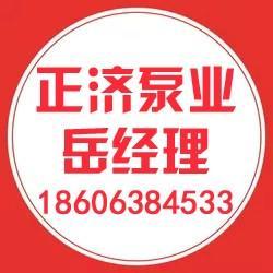 正济泵业(图)、淄博切线泵哪家好、张店切线泵图片