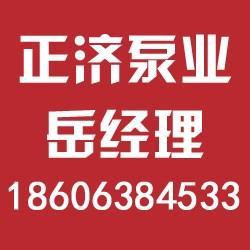 郑州消防水箱厂家排名,甘肃消防水箱,正济泵业(多图)图片