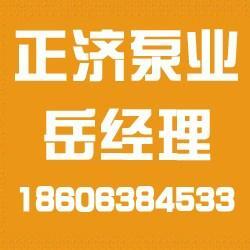 黄石消防泵_正济泵业_十堰市消防泵公司图片