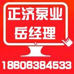 青岛室内消火栓泵_正济泵业_青岛室内消火栓泵生产厂家图片