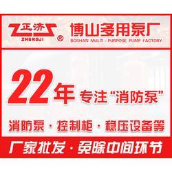鄭州消防穩壓設備-正濟泵業質量可靠-消防穩壓設備生產企業圖片