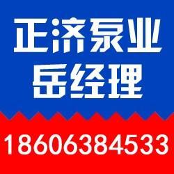 正济泵业(多图)_河北喷淋泵_浙江喷淋泵图片