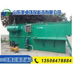 山东美卓环保科技公司-养殖一体化污水处理设备工程图片