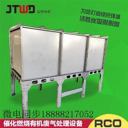 三台催化燃烧设备-嘉特纬德-脱附催化燃烧设备图片