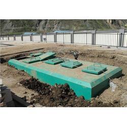 石材污水处理设备规格、十堰石材污水处理设备、山东美卓环保图片