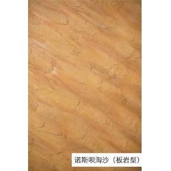 十大艺术涂料品牌_艺术涂料_广东宝岗建材(查看)