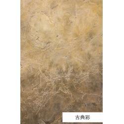 江西艺术涂料_艺术涂料加盟_梵兰帝.福瑞达(优质商家)图片