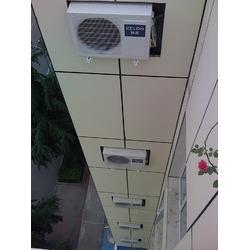 家用中央空調,正拓進出口(在線咨詢),中央空調圖片