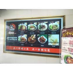 西安餐天下餐饮管理(图)、重庆小面加盟哪家好、重庆小面图片