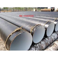 输水用环氧树脂复合钢管定制厂家