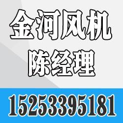 淄博风机现场动平衡厂家、金河风机、淄川风机现场动平衡图片