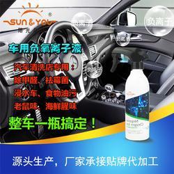 阳光与您-工厂直销(在线咨询),资阳新车空气净化剂图片
